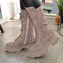 Ботинки высокие кожаные женские на шнуровке. Цвет бежевый защитный
