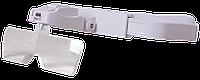Лупа-очки Levenhuk Zeno Vizor G5, Levenhuk, 72609