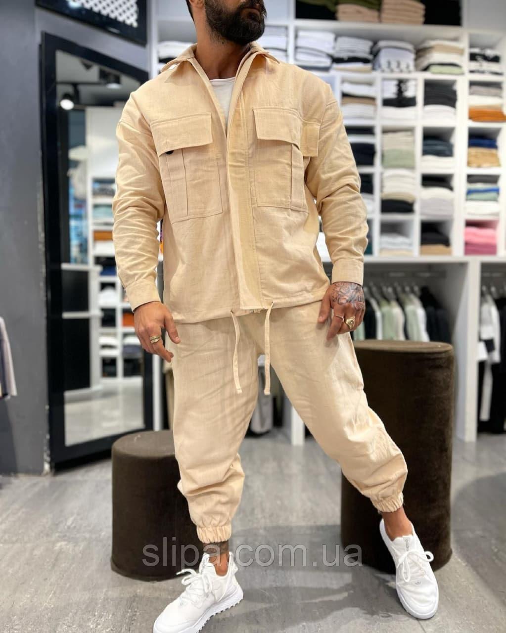 Бежевый мужской комплект рубашка на молнии и штаны | Турция | 100% хлопок