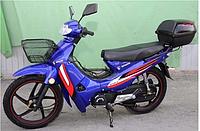 Мотоцикл Spark SP110C-3C New, 110 см