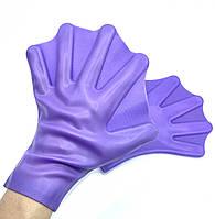Перчатки для аквафитнеса и плавания