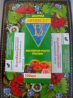 Стимулятор росту Вимпел 2, 100 мл — для обробки насіння і рослин
