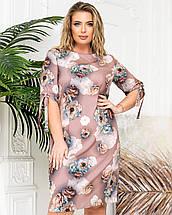 Платье 650 бежевое (#160 с001), фото 3