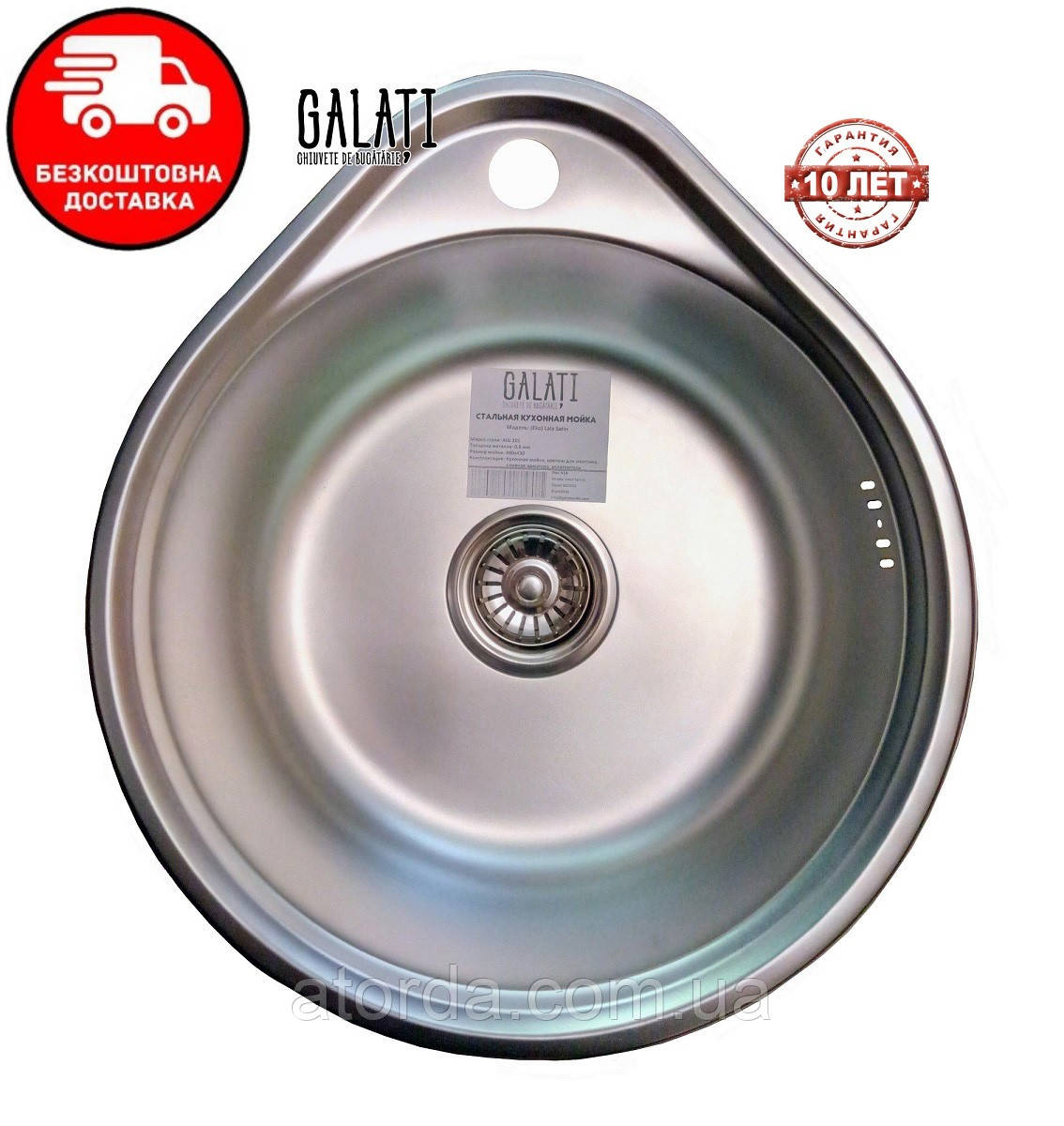 Кухонна мийка Galati (Eko) Lala Satin
