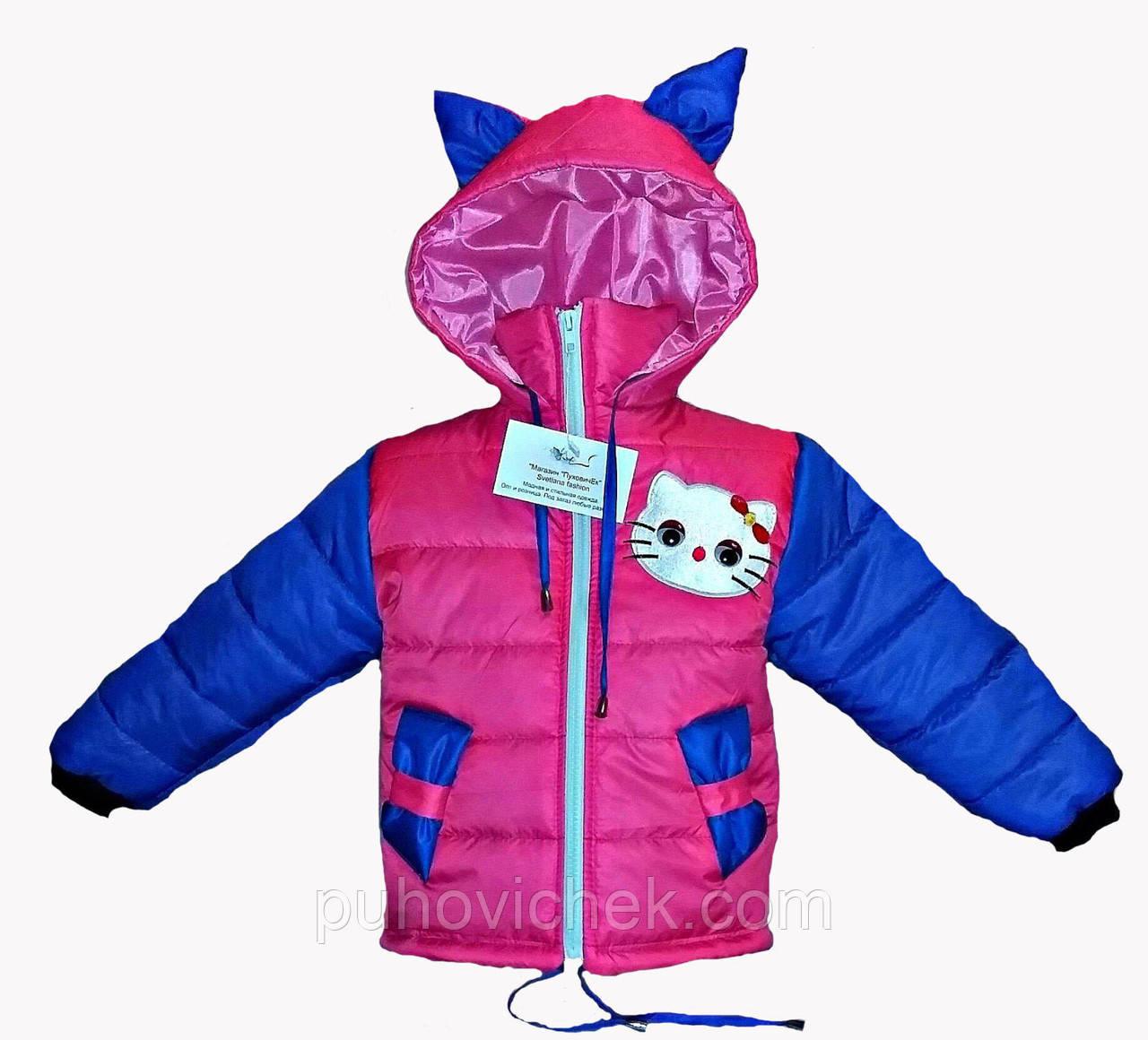 Дитяча куртка для дівчинки весна осінь