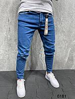 Джинсы мужские синие однотонные зауженные повседневные базовые Чоловічі сині завужені джинси класичні