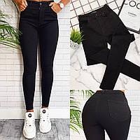 Женские модные узкие стрейчевые джинсы
