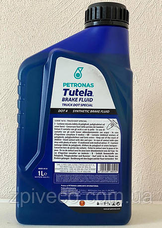 Тормозная жидкость TUTELA Brake Fluid Truck Dot Special 1L (15981716), фото 2