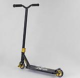 Самокат трюковий 22879 Best Scooter HIC-система, ПЕГІ, алюмінієвий диск і дека, PU колеса, фото 2
