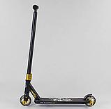 Самокат трюковий 22879 Best Scooter HIC-система, ПЕГІ, алюмінієвий диск і дека, PU колеса, фото 3