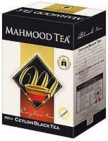 Чай чорний арабська крупнолистовий 450 г Mahmood Ceylon Tea Black Tea