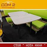 Раскладной обеденный стол Нота - Мини, фото 2