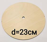 Усиленная подложка для многоярусного торта из фанеры круг с отверстием. 23см, 3мм толщина