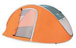 Палатка туристична 2-х місцева для кемпінгу риболовлі природи і відпочинку 205 х 145 х 100 см BESTWAY 68084, фото 2