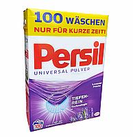 Порошок для универсального стирки Persil Universal Lavander frische 5.25 кг