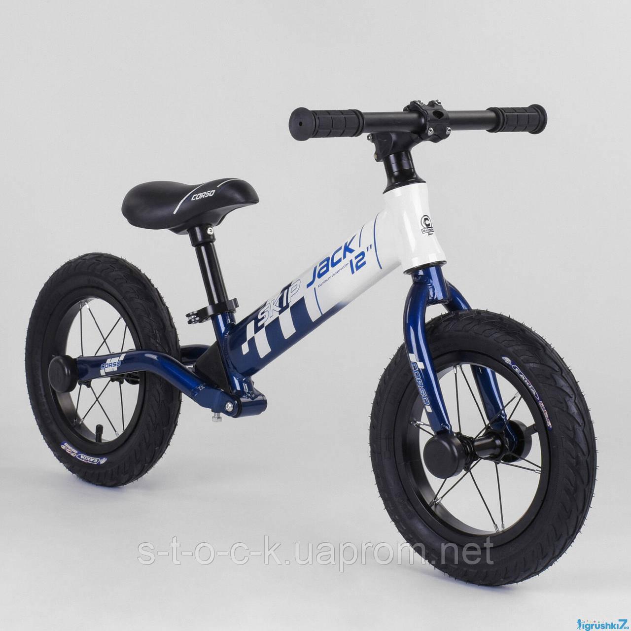 """Велобіг від Corso """"Skip Jack"""" СИНЬО-БІЛИЙ,, колесо 12"""", алюмінієва рама"""