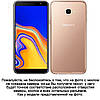 """Чохол книжка магнітний протиударний для Samsung J4+ 2018 J415 """"ROJINS"""", фото 2"""