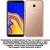 """Чохол книжка з натуральної мармурової шкіри протиударний магнітний для Samsung J4+ 2018 J415 """"MARBLE"""", фото 2"""