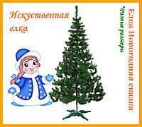 ЕЛЬ штучне ПВХ 2,2 м Штучна ЯЛИНКА новорічна КАЗКА 2.2 метра Ялинка новорічна 220см, фото 1