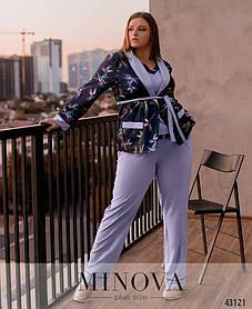 Домашний женский пижамный костюм-тройка софт синего цвета и сиреневого, большие размеры от 54 до 64