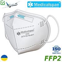 Респиратор Medicalspan FFP2 (KN95) с фиксатором, четырехслойный, украинского производства