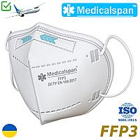 Респиратор маска защитная Medicalspan FFP3 (KN95) без клапана, пять слоев, белый, гипоаллергенный