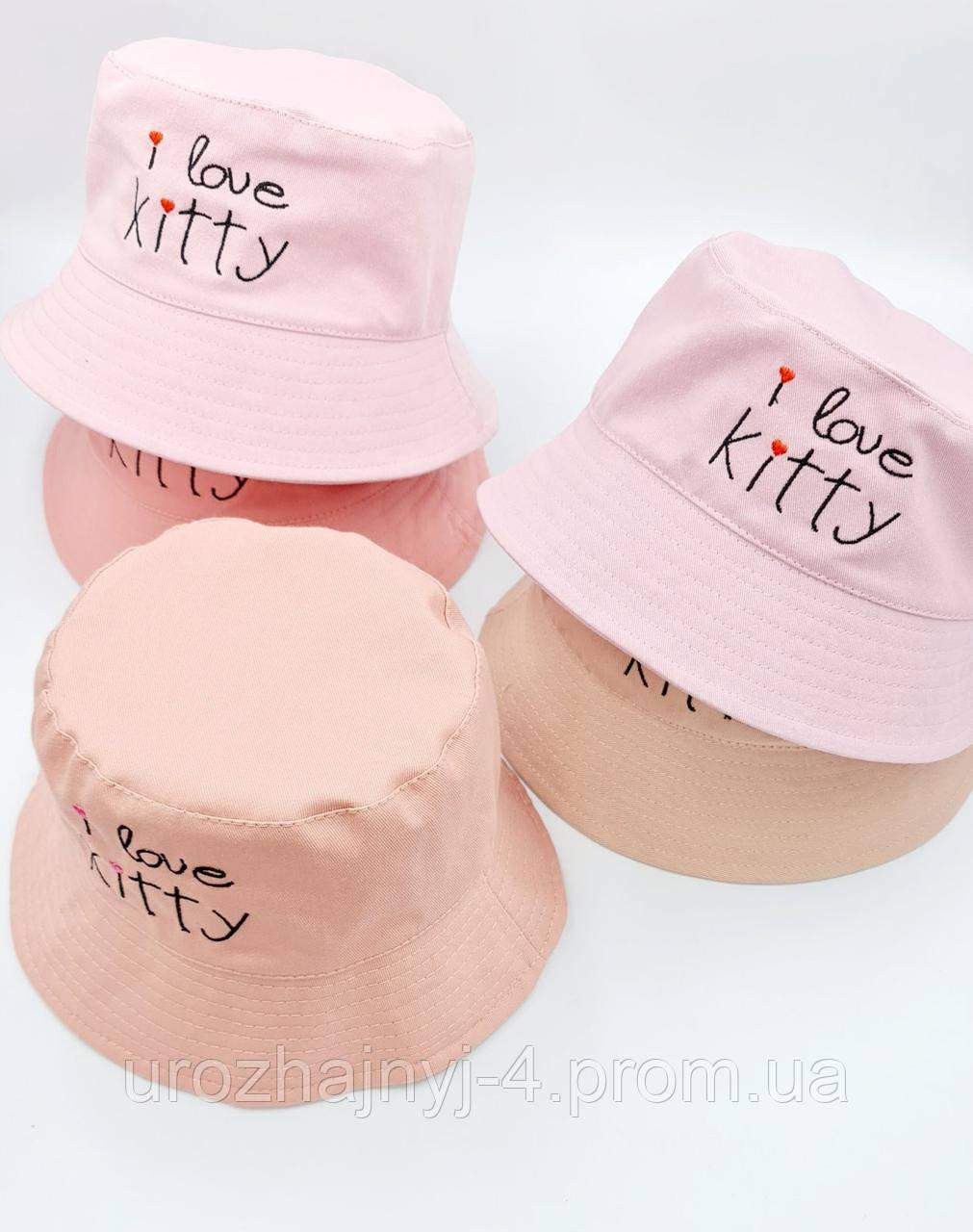 """Панама дитяча, котонова з вишивкою """"I love kitty"""" р54 вік (від 8 років) код 7084 Glory-kids"""
