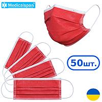 Маска медицинская красная трехслойная Процедурная Medicalspan 50 шт. защитная, одноразовая, заводская