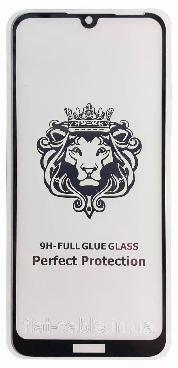 Захисне скло 5D для Huawei Y6s Чорний тех. упаковка