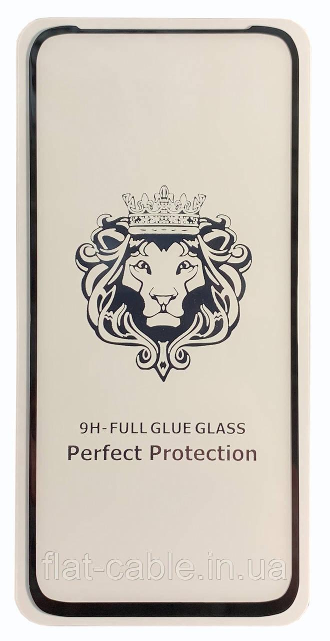 Защитное стекло 9D для Huawei P40 Lite (2020) Черный (тех. упаковка)