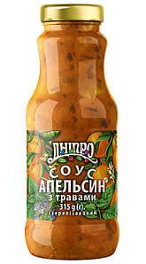 Соус ТМ Дніпро Апельсин с травами 315 г. 100% натуральный продукт, без ГМО и  добавок!