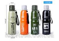 Термос бутылка Fashion Quality 500ml