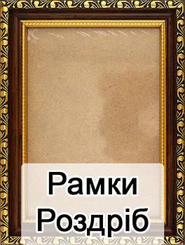 Розница Рамки под вышивку для вышитых картин и икон