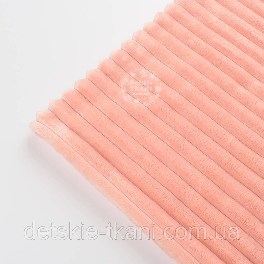 Клаптик плюшу в смужку Stripes персикового кольору, розмір 50 * 160 см (є забруднення)