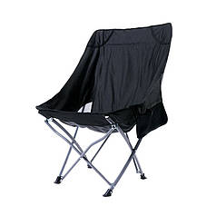 Раскладной стул Lesko S4570 Black для кемпинга пикника рыбалки