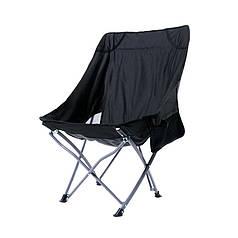 Розкладний стілець Lesko S4570 Black для кемпінгу пікніка риболовлі
