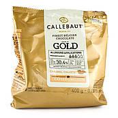 Шоколад Callebaut белый с карамелью Gold 30.4% 0,4кг