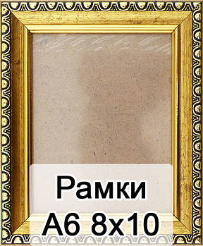 Рамки під вишивку формат А6 (для схем 8х10 см) у Роздріб
