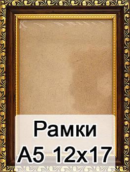 Рамки під вишивку формат А5 (для схем 12х17 см) у Роздріб