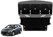 Захист двигуна Mazda 5 III 2010-2016
