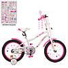 Детский двухколесный велосипед Profi Y16244 Unicorn (white/crimson)