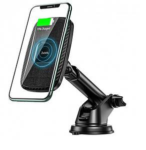 Магнітний тримач для телефону з функцією бездротової зарядки Hoco CA75 Автотримач