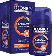 Бальзам после бритья Deonica For Men Максимальная защита 50 мл (4600104036484)