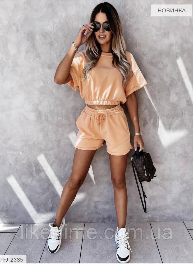 Женский стильный прогулочный костюм топ с шортами