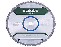 Пилкове полотно «steel cut - classic», 355x25,4 Z72 FZFA/FZFA 4° (628669000)