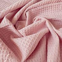 Вафельная ткань пике розовая пудра, ш. 120 см