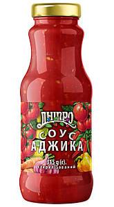 Соус ТМ Дніпро Аджика 315 г. б/стекло. 100% натуральный продукт, без ГМО и добавок!