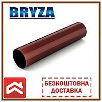 Труба водостічна BRYZA  90 мм (3 м).Безкоштовна доставка!