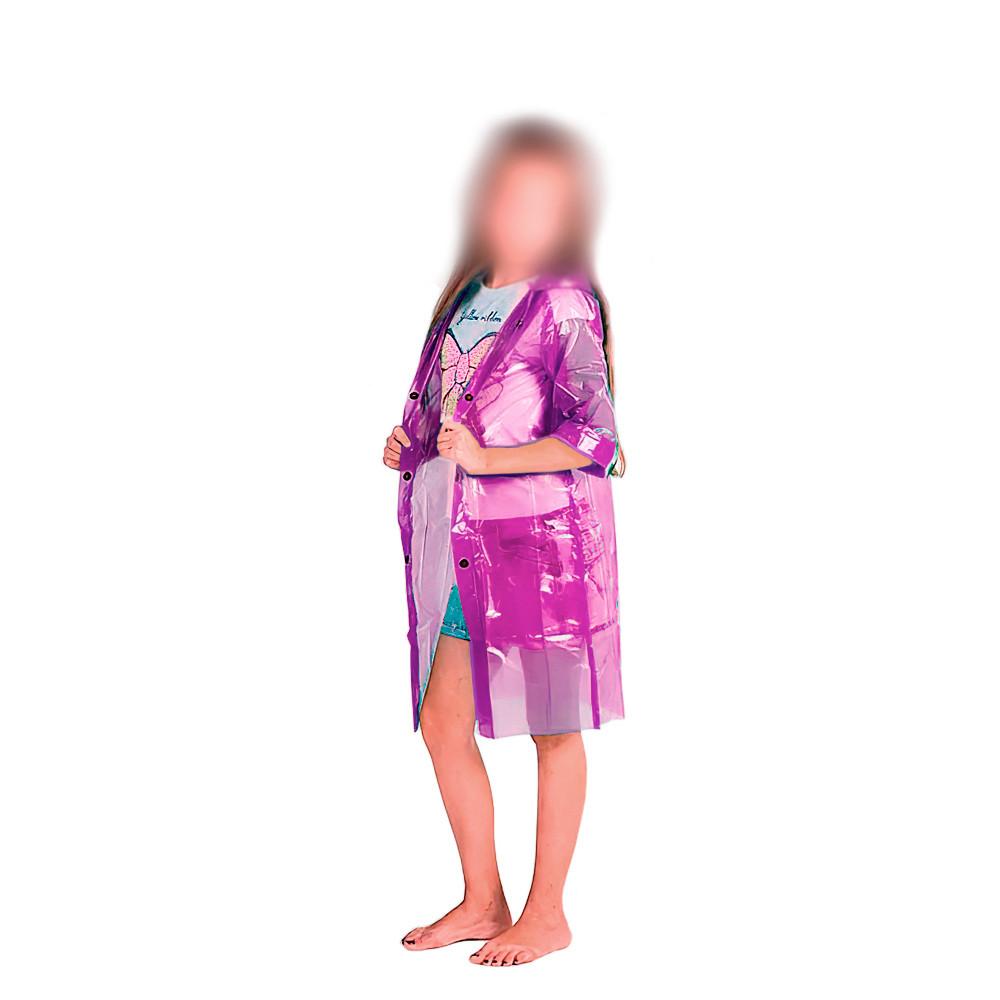 Дощовик для дітей на кнопках Фіолетовий 70х48 см, плащ дощовик дитячий   детский дождевик