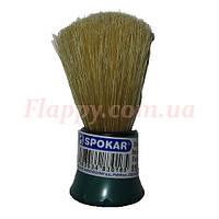 Помазок SPOKAR ( Чехия )